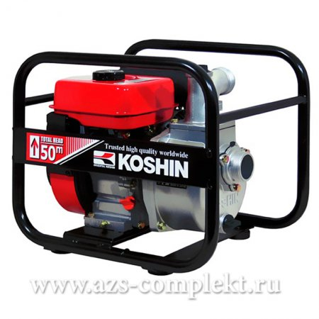 Мотопомпа KOSHIN SEM-50V бензиновая