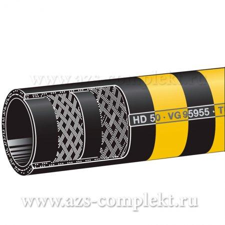 Рукав ELAFLEX HD 75