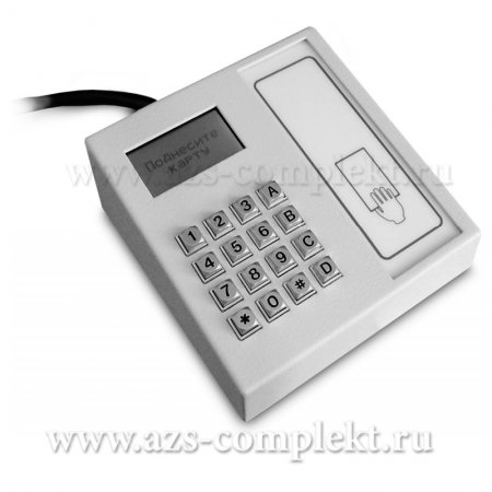 Модуль клавиатуры и дисплея