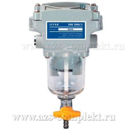 Топливный фильтр SEPAR SWK-2000/5