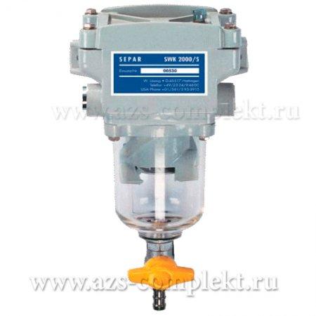 Топливный фильтр SEPAR SWK-2000/5/MB (бензин)