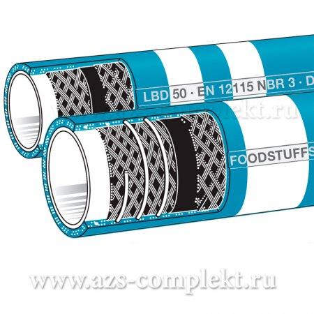 Шланг Elaflex Type LBD 25