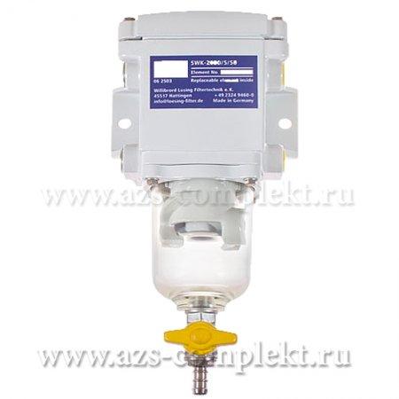 Топливный фильтр SEPAR SWK-2000/5/50 (усиленный фильтр)