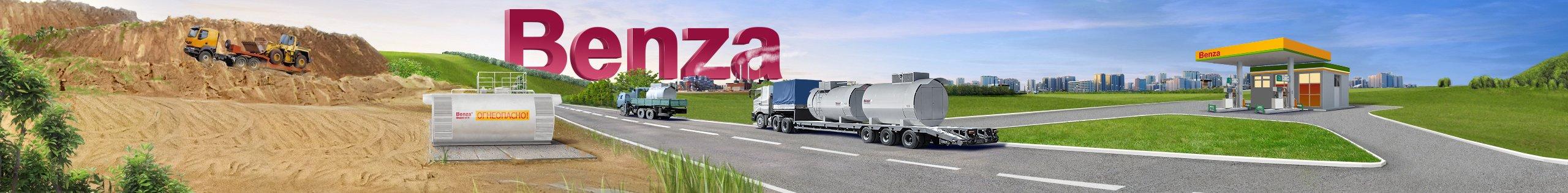 Оборудование торговой марки Benza