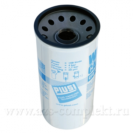 Piusi F0061101A Картридж фильтра очистки топлива 70 л/мин с адсорбцией воды