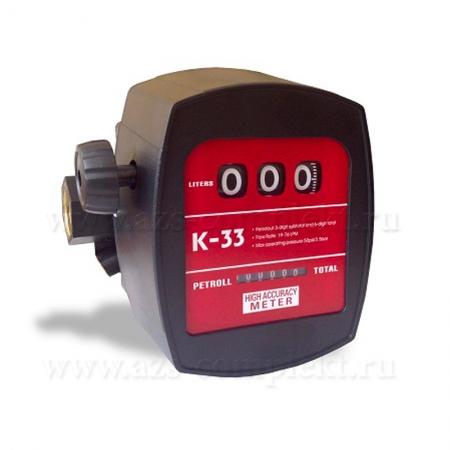 Счетчик Petroll K 33 учета