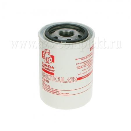 Фильтр Cim-Tek 70010 (10 мкр, до 94 л/мин)