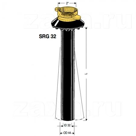 Носик SRG 32-600