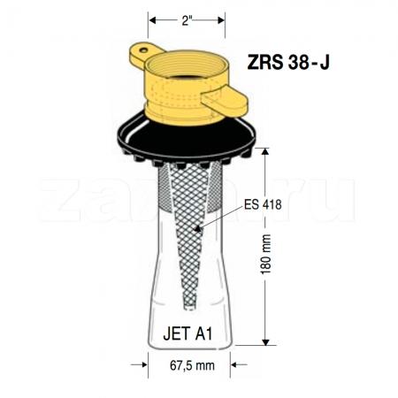 Носик ZRS 38-J