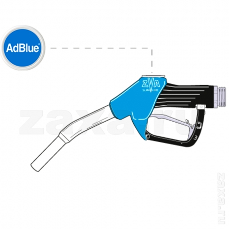 ZVA AdBlue HV 3.0 F Кран раздаточный для AdBlue