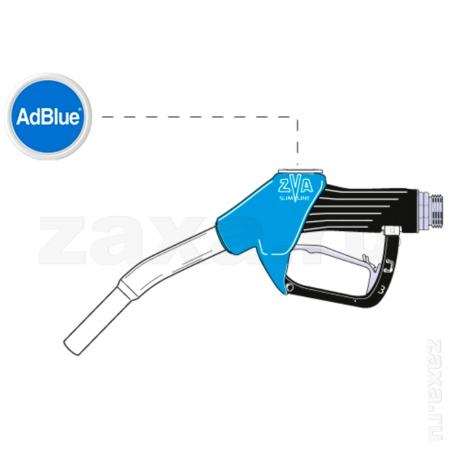 ZVA AdBlue HV 3.0 Кран раздаточный для AdBlue