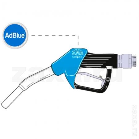ZVA AdBlue HV 3.0 SSB 16.0 SS Кран раздаточный для AdBlue
