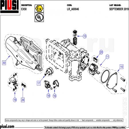 Piusi R20299000 Комплект