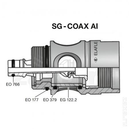 Elaflex SG - COAX Al Индикаторный стакан